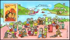(Ref-12926) Hong Kong 1996 Serving the Community  SG.MS847 Mint MNH