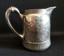 Antique Meriden Silver Plate Quadruple Plate Engraved Pitcher