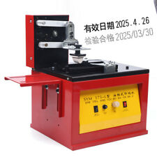 Automatic Pad Printer Electric Indirect Gravure Printing Machine With Sealer 110v