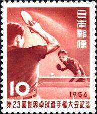 JAPAN - GIAPPONE - 1956 - Campionato mondiale di tennis da tavolo a Tokio