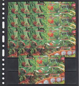 Goldfish Fishes Shells 1998 Kunashir Island MNH 9 v set perf  X 10 Wholesale lot