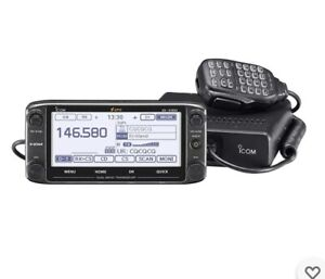 Icom ID-5100A DELUXE 50 W Dual Band Ham Radio Transceiver + SharkRF OpenSpot 2 !