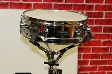 "YAMAHA SK-275 12"" Snare Drum MINT!!"