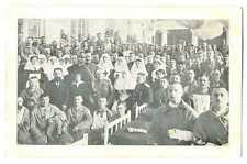 Russian WWI Red Cross Hospital Generals Visit PC