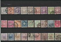 japan early stamps ref r12785