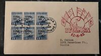 1943 Manila Philippines Japan Occupation First Day Cover FDC ITDLMSA Congress