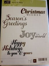 """JOY to the WORLD"" Stampin'UP! NEW~CLEAR/CLING unmounted-Christmas~Joy~"