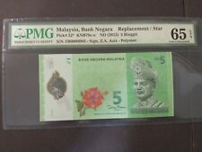 ZB 0000902 Low Number RM5 Polymer Zeti PMG 65 EPQ Malaysia