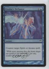 2004 Magic: The Gathering - Champions of Kamigawa 67 Hisoka's Definance Card 2s7