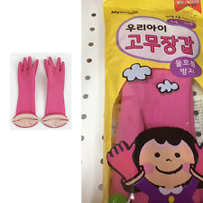 KIDS KOREAN Rubber Gloves Red CHILDRENS WINTER WATERPROOF Gloves play with earth