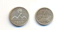 1897 Guatemala silver 1/4 real-Volcano/Mountains/Sun nice