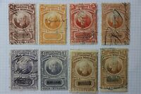 Mexico Revenue 1874-1875 Documentary 50c color variety used