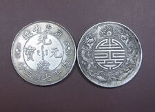 """Un pièce de Chinoises """"Qing"""" dynastie """"Guang Xu Yuan Bao """"pièce de monnaie ("""