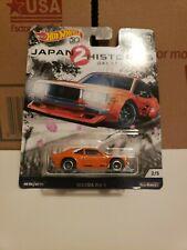 Hotwheels Japan Historics 2 Mazda RX-3
