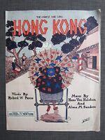 """1917 Music Sheet The Chinese Love Song """"HONG KONG"""""""
