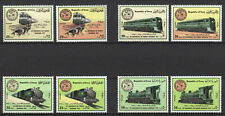 Iraq Irak 1975, 5th Taurus Railway Conference, Colors Variety, MNH 5517