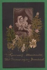 VIRGIN MARY w/ CHILD JESUS & ST JOHN BAPTIST w/ REAL FLOWERS Old 1907 HOLY CARD
