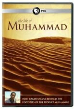 The Life of Muhammad [New DVD]