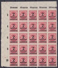 Dr Mi No. 309 Bp 5x Por 25er Bow Corner, Infla Digit 1923, Mint, MNH