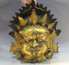 "16""Tibet Buddhism temple Bronze 24K Gold Mahakala Buddha Head Mask Statue"