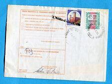 1994 S.MARIA DI CATANZARO stampatello ANNULLATORE di £.700 CASTELLI  (205306)