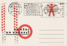 Poland postmark KATOWICE - medicine NFOZ