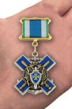 MEDAL For service in the Arctic FSB MEDALS CROSS STAR