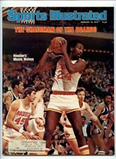 Sports Illustrated Moses Malone Houston First Cover 1979 Soviet Union NHL Hockey