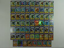 Digimon Card Lot [62 cards] - ST 01-62 Starter Set - Cards LP/MP Condition