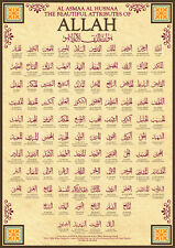 99 NAMES OF ALLAH Poster | A4 A3 A3+ Lamination | HD Print | ISLAMIC LEARNING