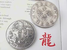CHINESE DRAGON ONE DOLLAR SILVER PLATE COIN ZODIAC ANIMAL SIGN BIRTHDAY PARTY Y7