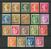 FRANCE ANNEE COMPLETE 1932, N° 277A/289 Neufs**. Cote 338€