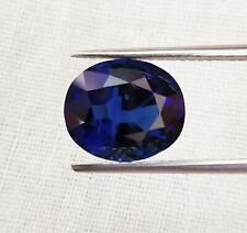 Natural Burma GRS Certifeid Royal Blue Sapphire Oval 5.26 cts Loose Gemstone
