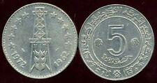 ALGERIE ALGERIA 5 dinars 1972  ( ca )