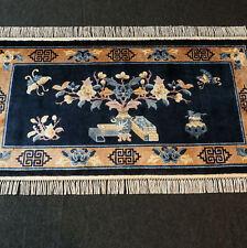 Orient Teppich China 122 x 62 cm Seidenteppich Seide Dunkelblau Vase Silk Rug