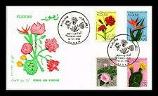 DR JIM STAMPS FLOWERS FIRST DAY ISSUE COMBO ALGERIA COVER