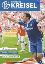 Schalker Kreisel + 25.08.2011 + FC Schalke 04 vs HJK Helsinki + Europa League +