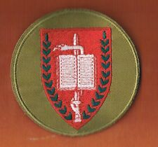 "ISRAEL IDF MILITARY MEDICAL SCHOOL TRAINING BASE 10 ""TRAINING CITY""  PATCH"