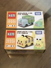 TOMY TOMICA Pokemon Quest P-01 Pikachu & P-02 Fushigi Diecast Toy Cars NEW RARE