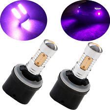 2Pcs Pink/Purple 880 COB LED Car Replace Bulb Projector Lens Head Lamp Fog Light