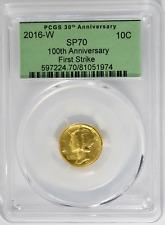 2016-W 100th Anniv Gold Mercury Dime PCGS 30th Ann SP70 First Strike Green Label