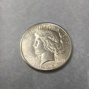 1 $ USA / Amerika Peace-Dollar 1922 Silber