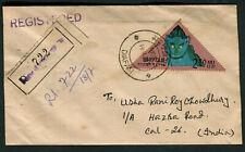 Bhutan Registered Letter From DIAFAM, Rare Postal History Post Mark.
