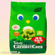 Tohato Caramel Corn Matcha Green Tea Latte Japanese Candy Sweets Limited Flavor