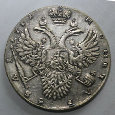 1731 Russia Roubles Sliver Coin
