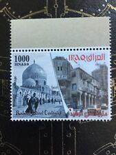Iraq 2017 April Rasheed Street Centennial 1916 2016 MNH Stamp New