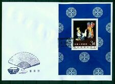 China 1962 Mei Lan Fang Fdc Last one.