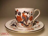 Aynsley Birds of Paradise Demi Demitasse Coffee Can Fine Bone Tea Cup and Saucer