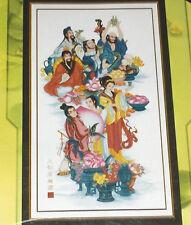 """Faces of Asia"" Asian Customs & Cultures Cross Stitch Kit NIP 41x24"""