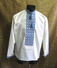 Men's Shirt World & Traditional Clothing
